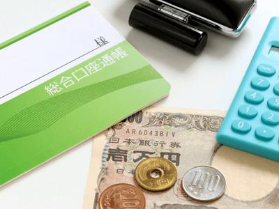 三井 住友 銀行 コード