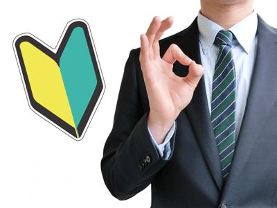 tool+(ツールプラス)販売会社の信頼について言及しているイメージ画像