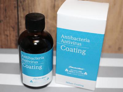 抗細菌/抗ウイルスコーティング剤